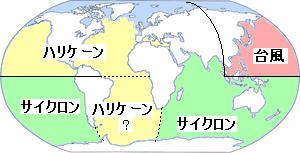 Tropical_cyclone_name_ja