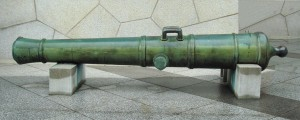 1280px-Shinagawa_Baidai_cannon