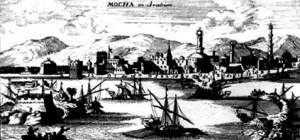コーヒーで栄えた時代のモカ(1692)