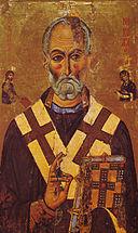 128px-St_Nicholas_Icon_Sinai_13th_century