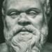 無知の知の意味とは?このソクラテスの名言が伝えるもの