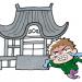 駆け込み寺の意味って?江戸のしきたりが面白すぎる!